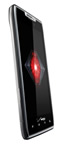 Sell used Motorola Droid RAZR cell phone for $0